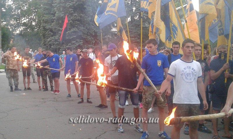 Мешканці Селидового ходили із факелами по місту, фото-3