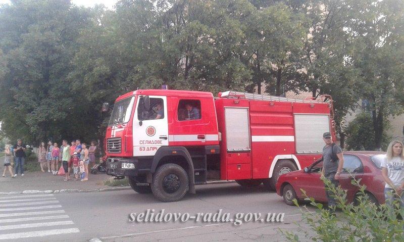 Мешканці Селидового ходили із факелами по місту, фото-4