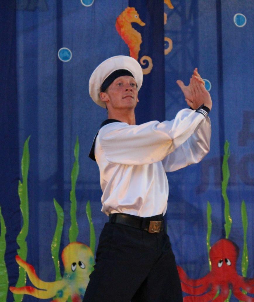 Бердянцы отпраздновали День Нептуна (ФОТО), фото-12