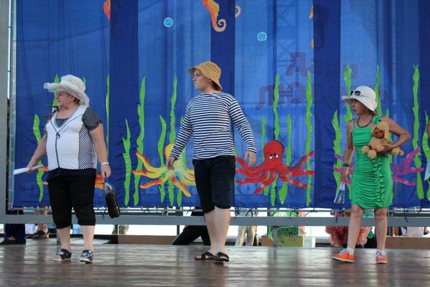 Бердянцы отпраздновали День Нептуна (ФОТО), фото-5