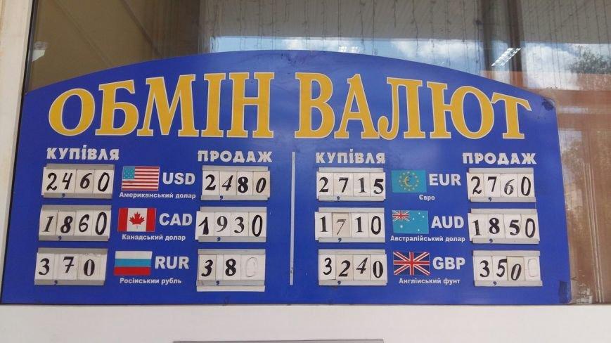 Скільки коштує долар та євро у Львові: реальний курс валют станом на 5 липня (ФОТО), фото-1