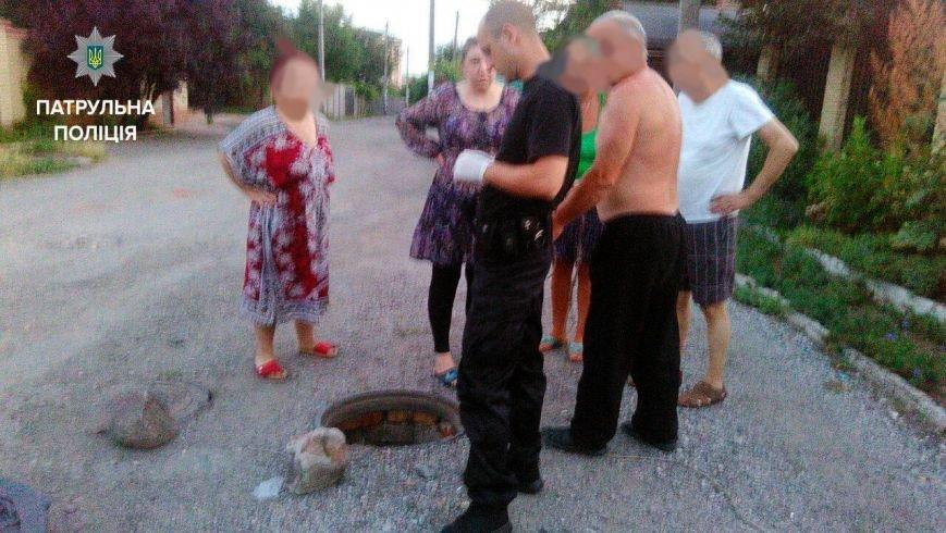 Запорожские патрульные спасли бездомную собаку (ФОТО), фото-3