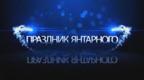 cisafisha_146770164094