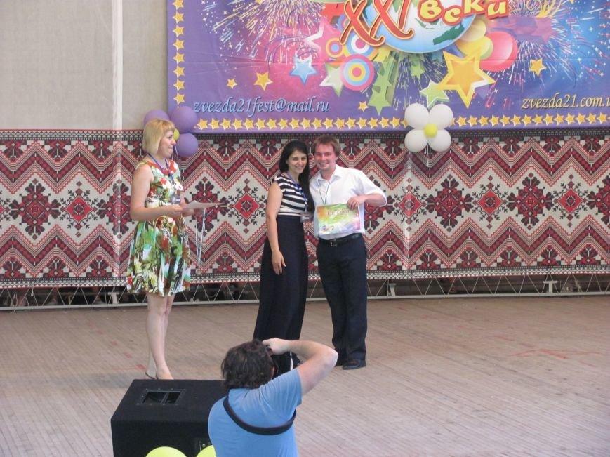 Студенти СумДУ взяли участь у Всеукраїнському фестиваль–конкурсі «Берег талантів» (ФОТО), фото-4