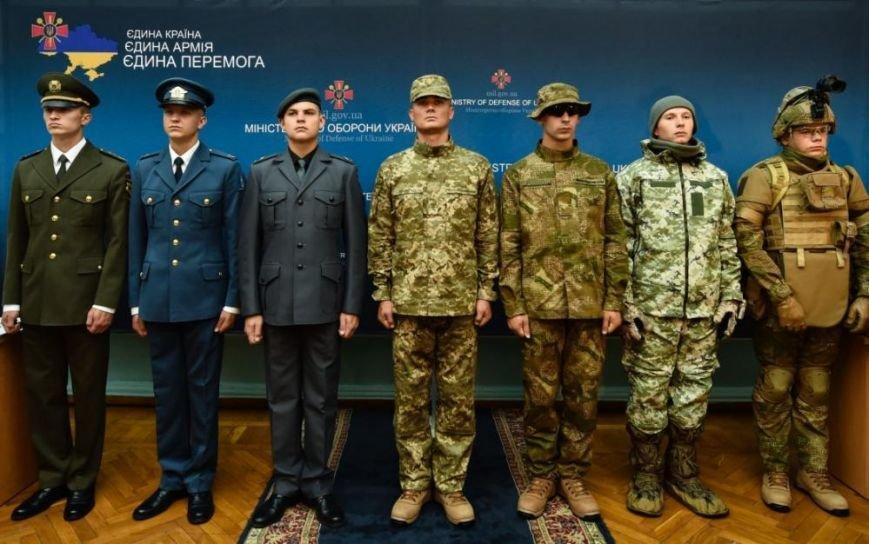 ФОТО: Нова форма української армії, фото-6