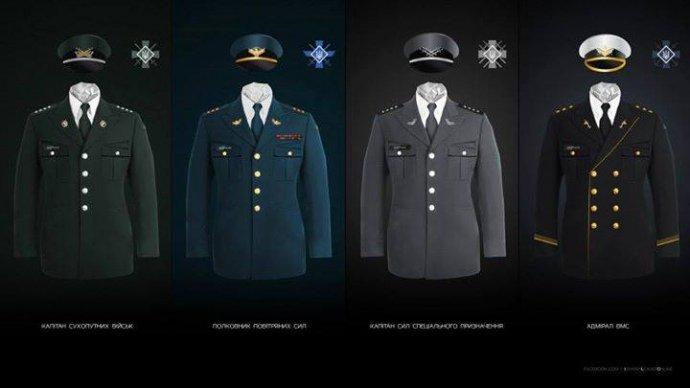 ФОТО: Нова форма української армії, фото-3