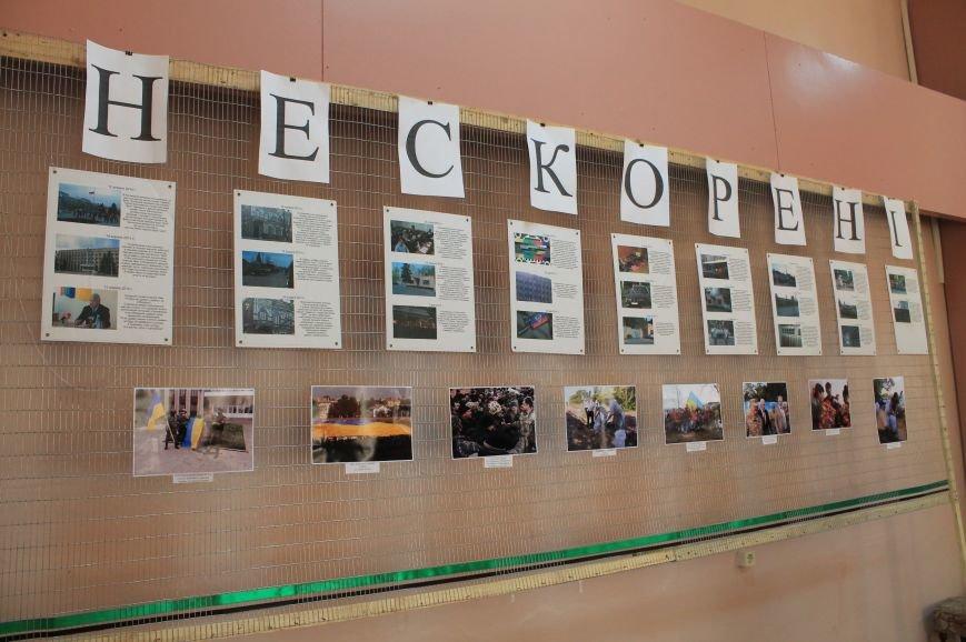 Бахмут со всей Донетчиной празднует вторую годовщину освобождения от пророссийских террористов (Фоторепортаж), фото-6