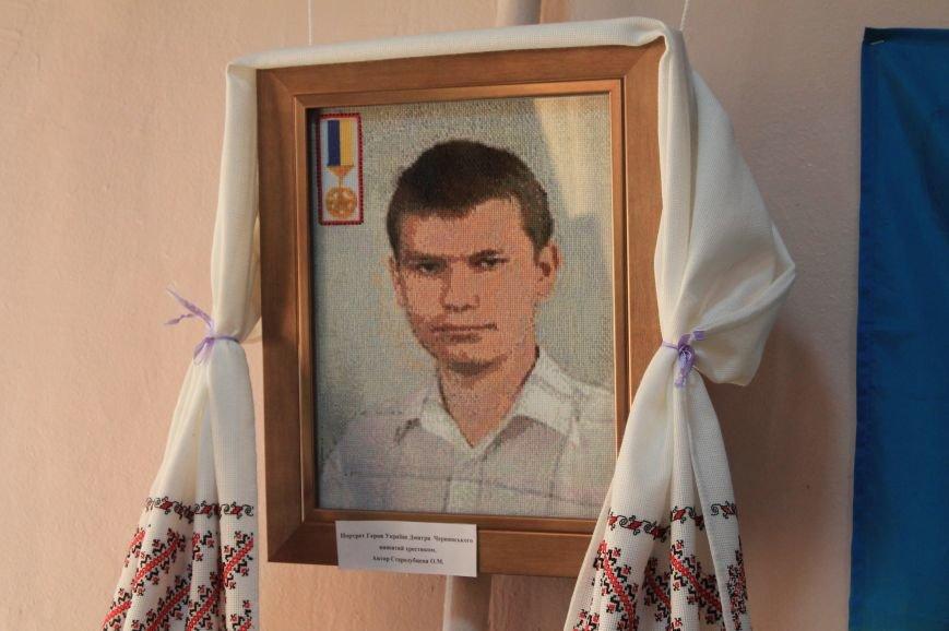 Бахмут со всей Донетчиной празднует вторую годовщину освобождения от пророссийских террористов (Фоторепортаж), фото-5