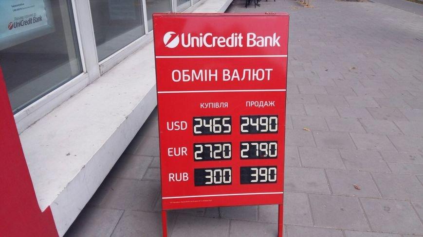 Скільки коштує долар та євро у Львові: реальний курс валют станом на 6 липня  (ФОТО), фото-2