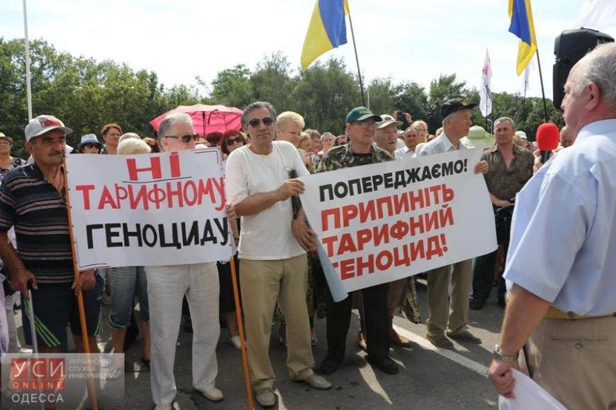Одесские профсоюзы, «Батькивщина» и «куликовцы» вместе выступили против «тарифного геноцида» (фото), фото-2