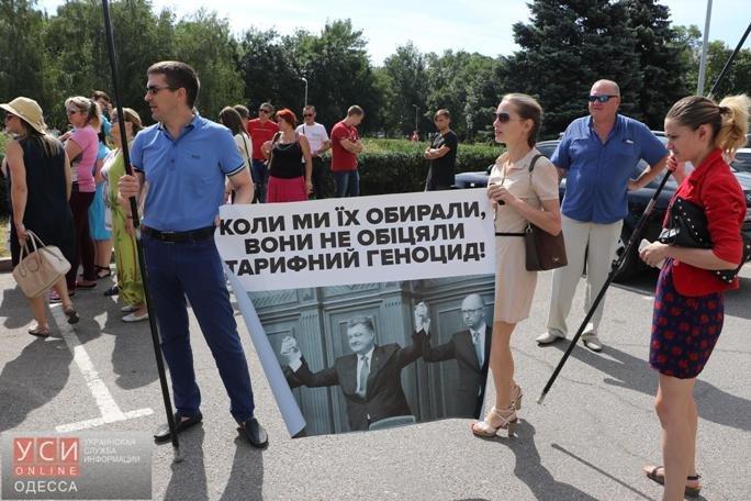 Одесские профсоюзы, «Батькивщина» и «куликовцы» вместе выступили против «тарифного геноцида» (фото), фото-5