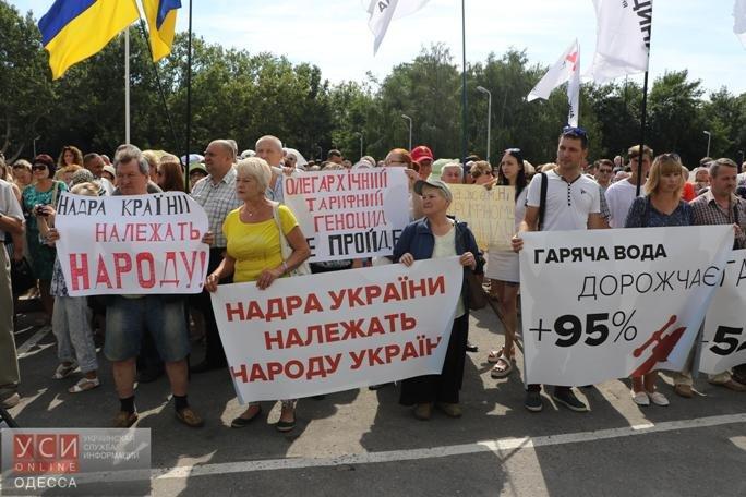 Одесские профсоюзы, «Батькивщина» и «куликовцы» вместе выступили против «тарифного геноцида» (фото), фото-3