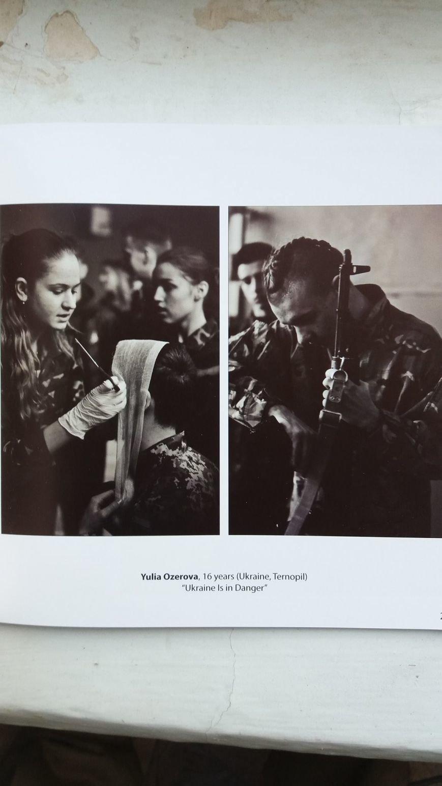 Фото 16-річних тернополянок увійшли до списку кращих робіт міжнародного конкурсу, фото-1