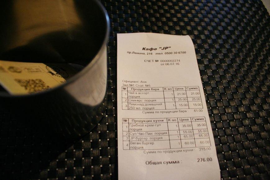 Тест-драйв запорожских общепитов: JP Cafe, фото-19