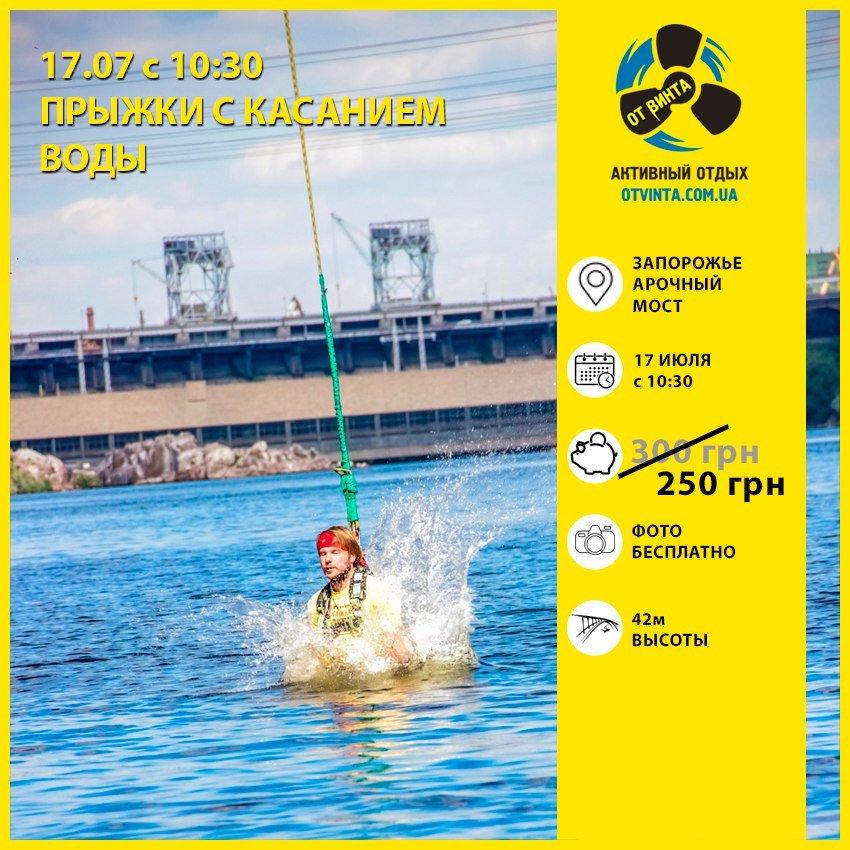 Фестиваль равенства, День металлургов и ралли: 10 идей, как провести ближайшие выходные в Запорожье, фото-5