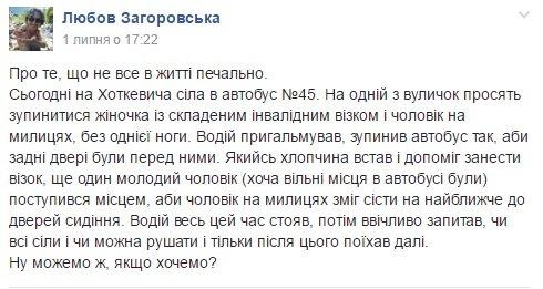 322364060_1_644x461_vln-vakans-zhitomir