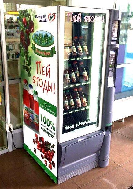 Пейте ягоды, фото-2