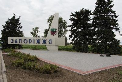 Как выглядит ремонт стелы на въезде в Запорожье, который стоил 300 тысяч гривен, фото-1