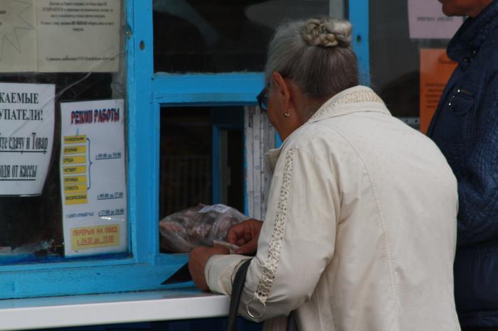 Сахалинские депутаты лишили пенсионеров возможности получить дополнительно пять тысяч рублей, фото-7