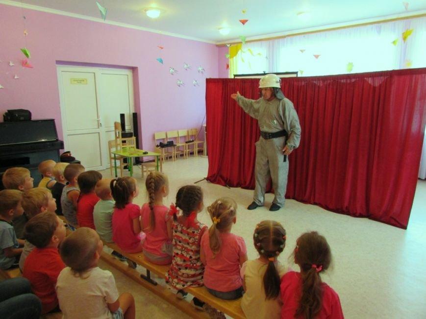 В детском саду Сум провели спектакль про пожарную безопасность (ФОТО), фото-1