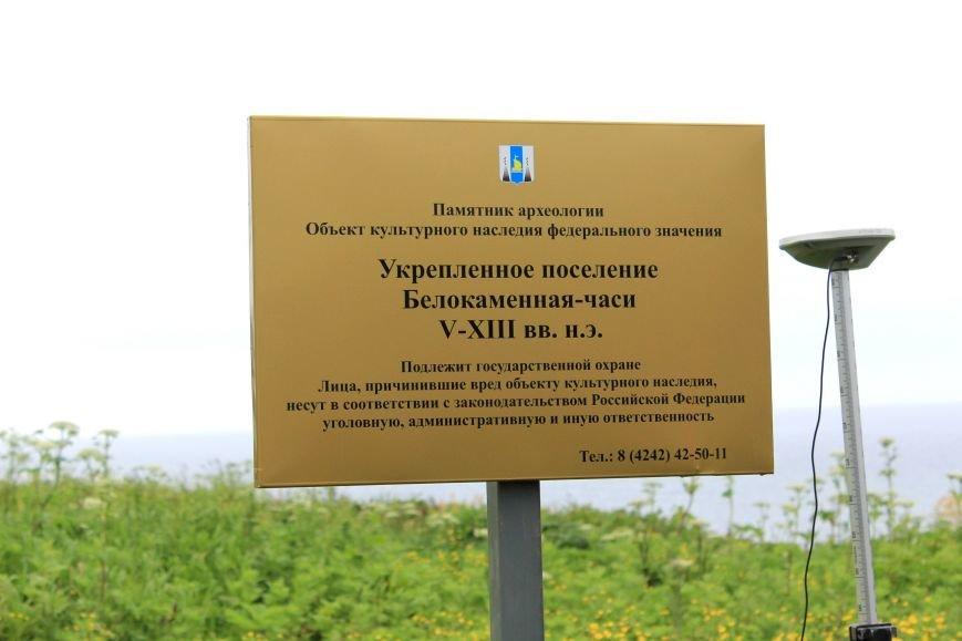 Археологи показали место, в котором пересеклась вся история Сахалина, фото-5