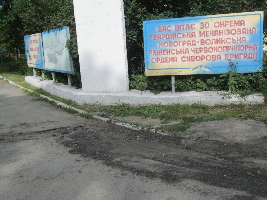 Невже влада звернула увагу на військових? Біля штабу бригади ремонтують дорогу, фото-3