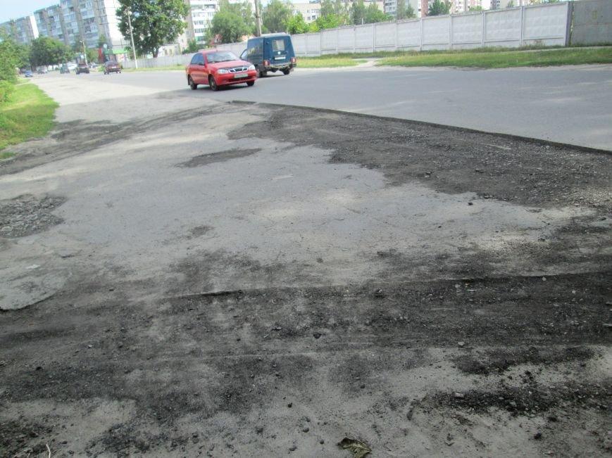 Невже влада звернула увагу на військових? Біля штабу бригади ремонтують дорогу, фото-5