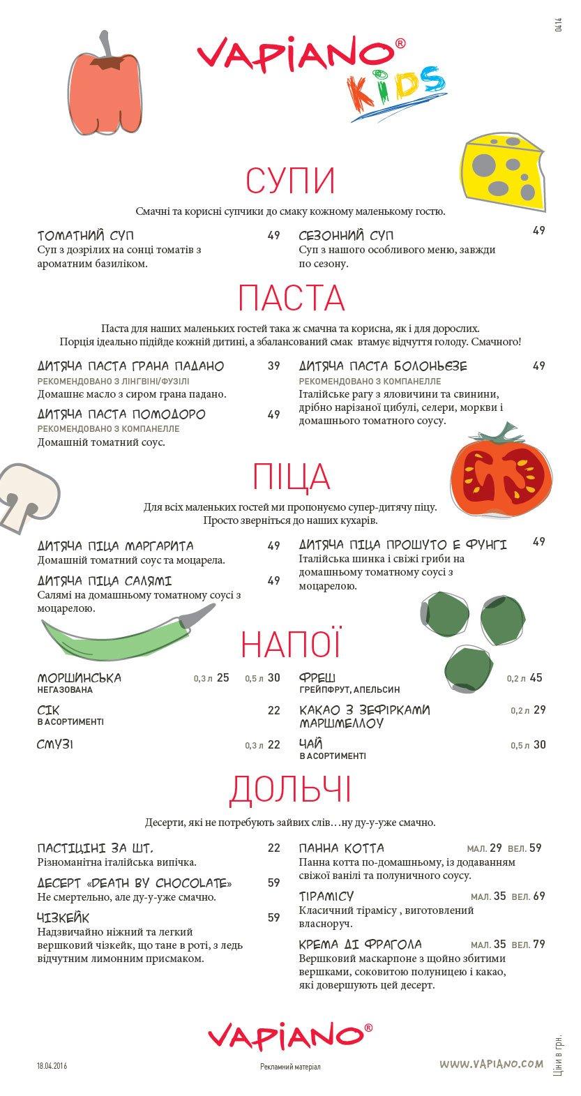 Найпопулярніші сімейні заклади у Львові: ціни, меню та кулінарні майстер-класи, фото-6