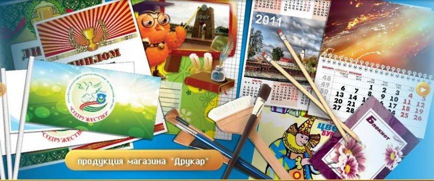 От советских газет до модных глянцевых журналов. Орша славится «вековой» типографией, фото-5
