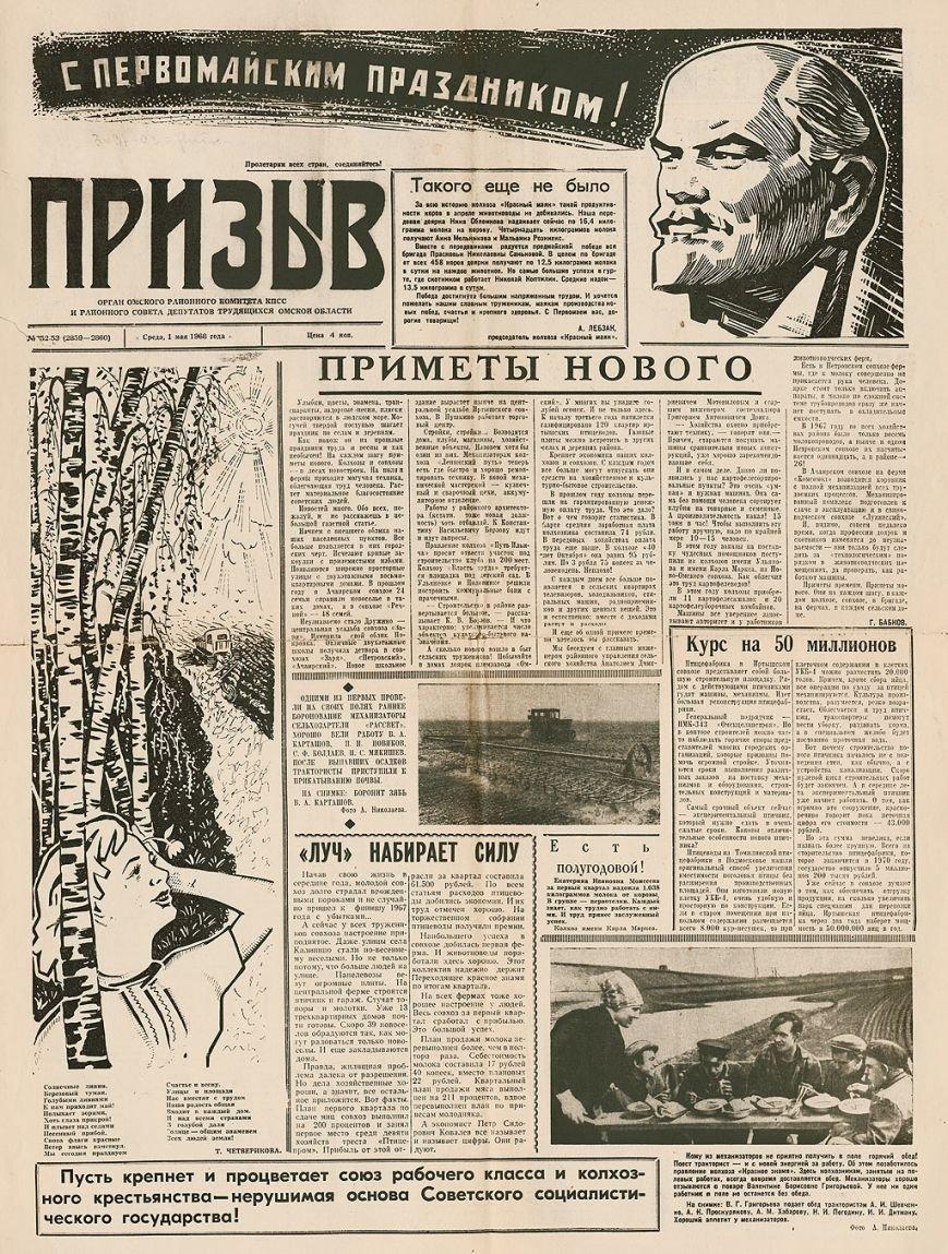 От советских газет до модных глянцевых журналов. Орша славится «вековой» типографией, фото-1