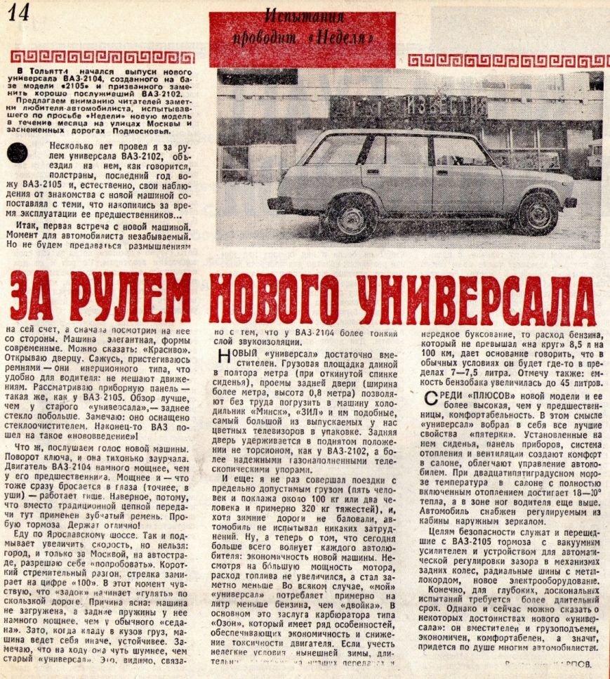 От советских газет до модных глянцевых журналов. Орша славится «вековой» типографией, фото-2