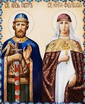 Історія вічної любові Петра та Февронії Муромських, фото-2