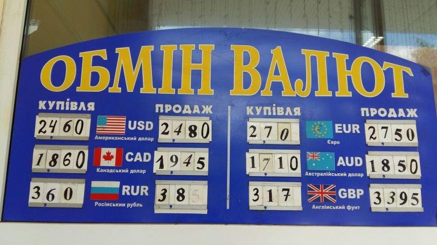 Скільки коштує долар та євро у Львові: реальний курс валют станом на 8 липня (ФОТО), фото-1