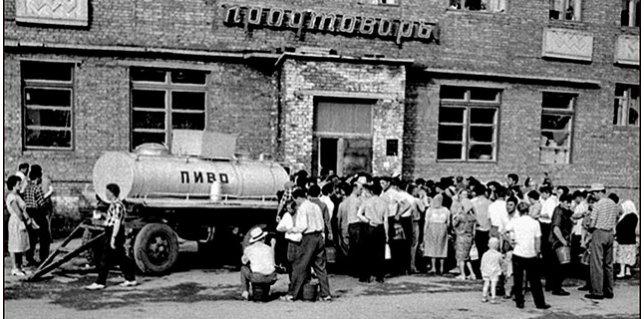 «Совковый» Харьков: пивная культура СССР или как раньше пили в Харькове, фото-1