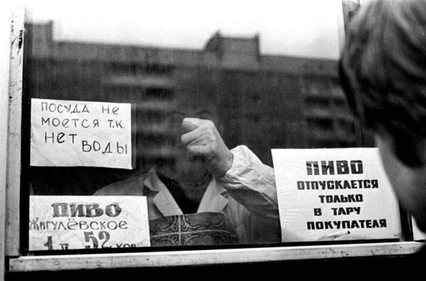«Совковый» Харьков: пивная культура СССР или как раньше пили в Харькове, фото-2