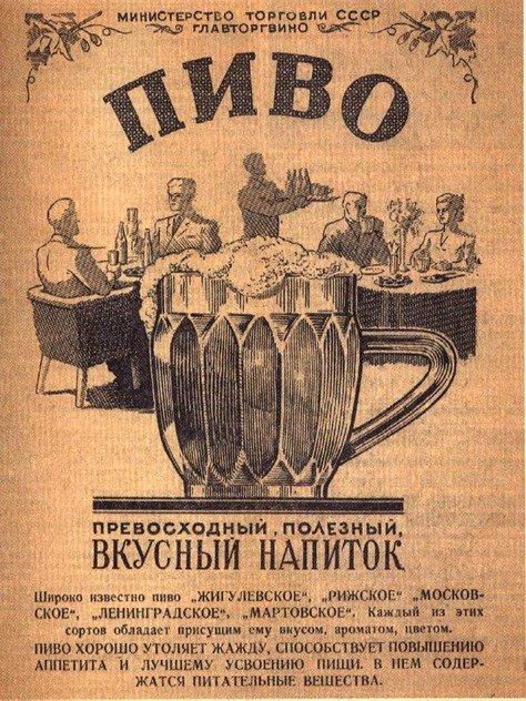«Совковый» Харьков: пивная культура СССР или как раньше пили в Харькове, фото-4