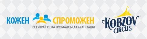 logo_uk-(1)