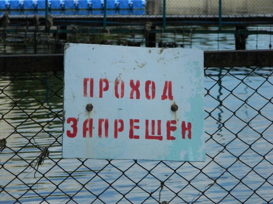 В Черноморске ограждают пляж  от отдыхающих. Кто за этим стоит? (+фото), фото-1