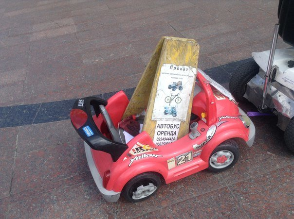 Попри заборону львів'яни вимагають перенести атракціони із площі перед Оперним театром (ФОТО), фото-1