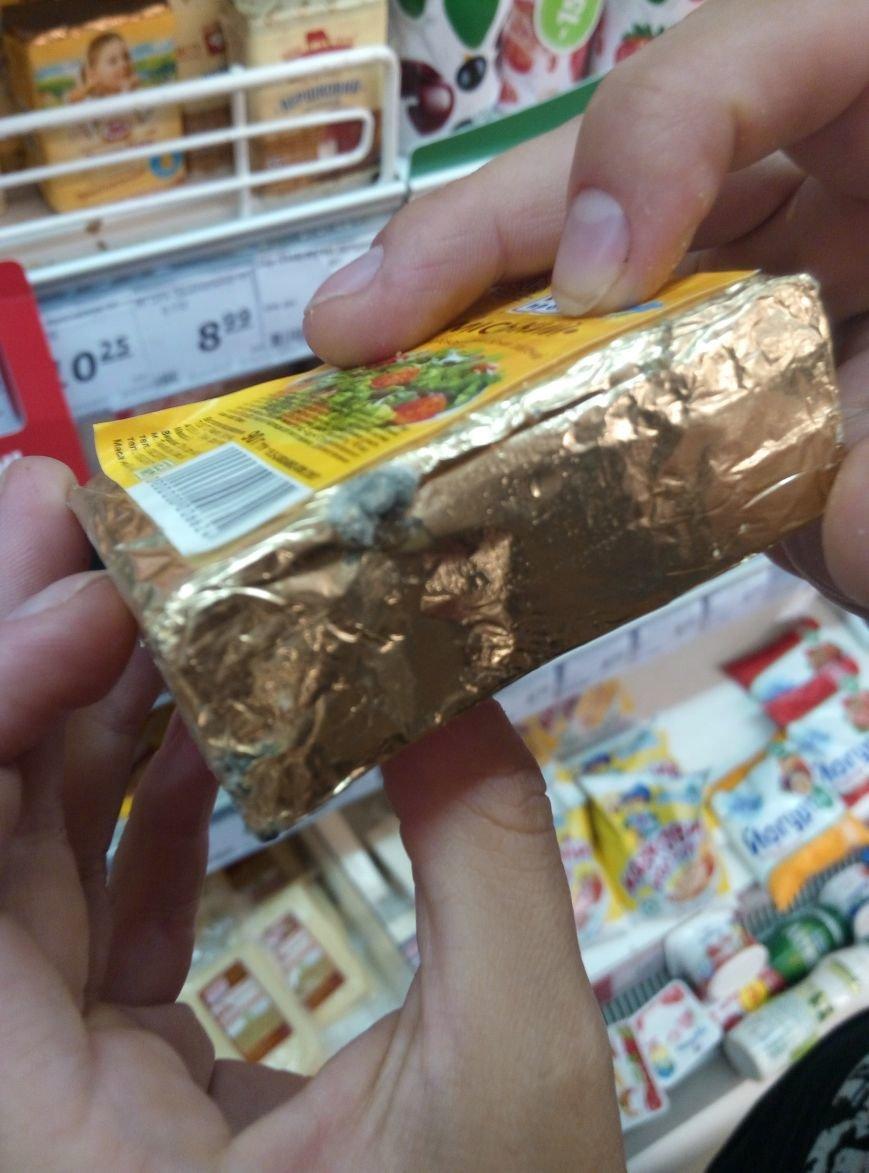 """""""Рай для Фреймут та Абрамова"""": у франківському супермаркеті продають прострочену продукцію з пліснявою (ФОТОРЕПОРТАЖ), фото-4"""