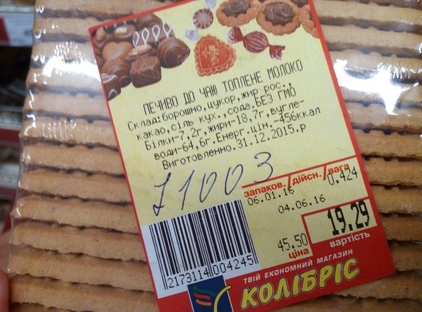 """""""Рай для Фреймут та Абрамова"""": у франківському супермаркеті продають прострочену продукцію з пліснявою (ФОТОРЕПОРТАЖ), фото-14"""