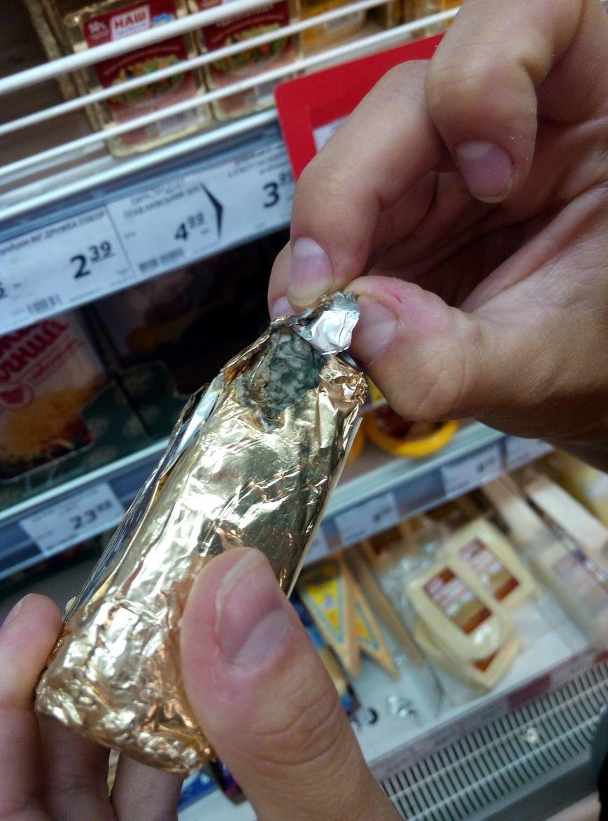 """""""Рай для Фреймут та Абрамова"""": у франківському супермаркеті продають прострочену продукцію з пліснявою (ФОТОРЕПОРТАЖ), фото-5"""