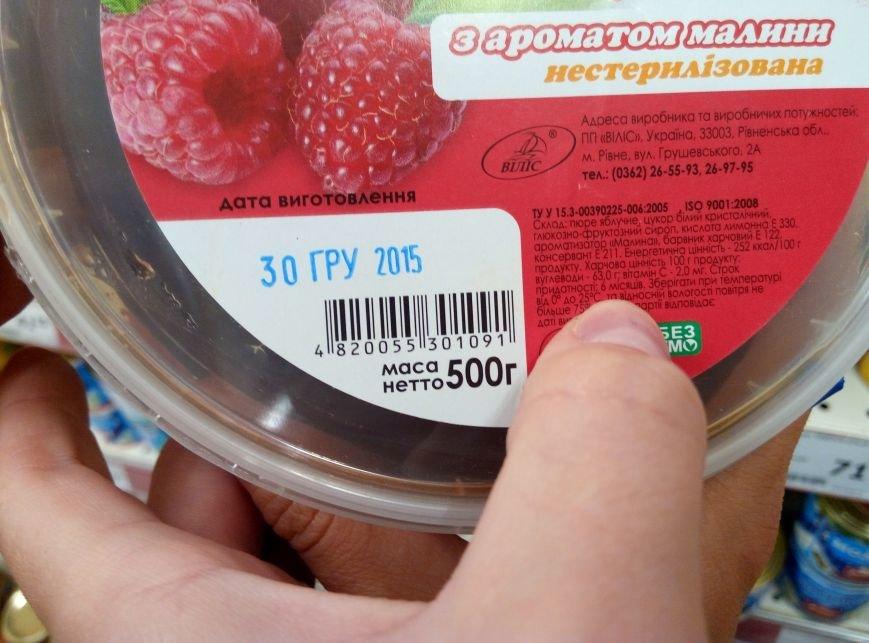 """""""Рай для Фреймут та Абрамова"""": у франківському супермаркеті продають прострочену продукцію з пліснявою (ФОТОРЕПОРТАЖ), фото-21"""