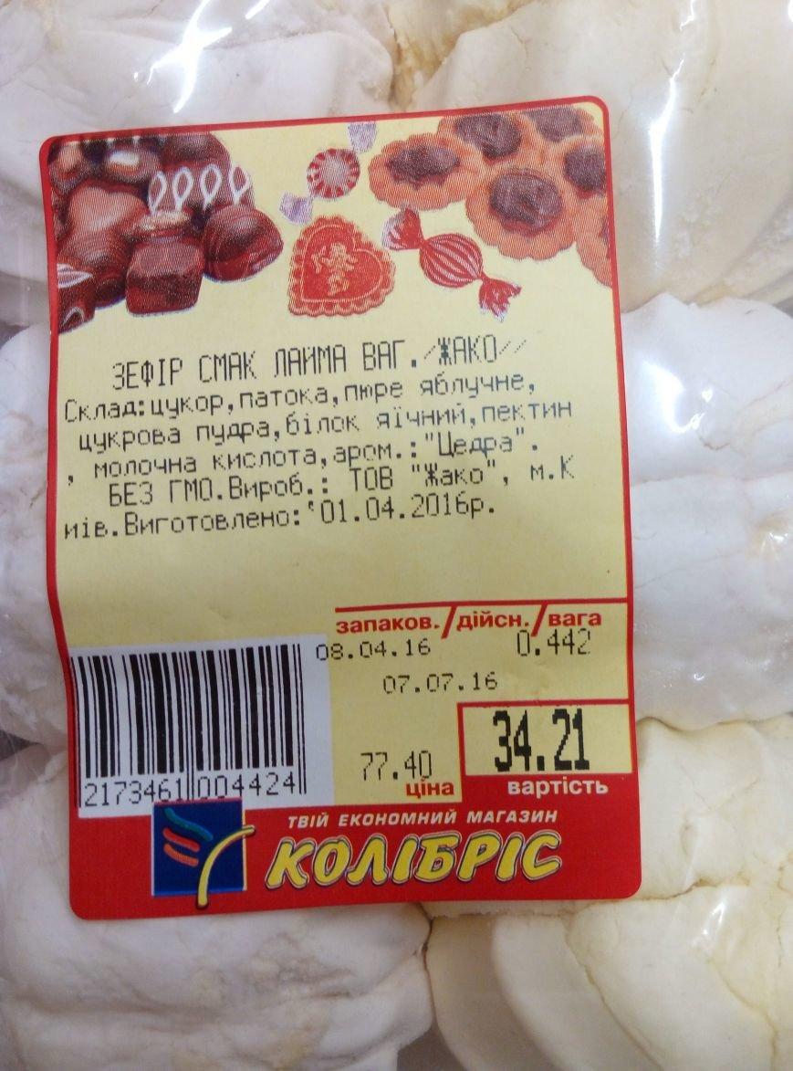 """""""Рай для Фреймут та Абрамова"""": у франківському супермаркеті продають прострочену продукцію з пліснявою (ФОТОРЕПОРТАЖ), фото-10"""