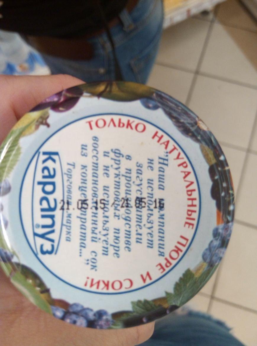 """""""Рай для Фреймут та Абрамова"""": у франківському супермаркеті продають прострочену продукцію з пліснявою (ФОТОРЕПОРТАЖ), фото-3"""