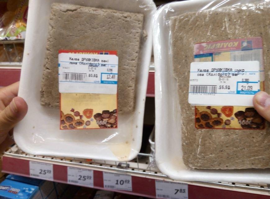 """""""Рай для Фреймут та Абрамова"""": у франківському супермаркеті продають прострочену продукцію з пліснявою (ФОТОРЕПОРТАЖ), фото-15"""