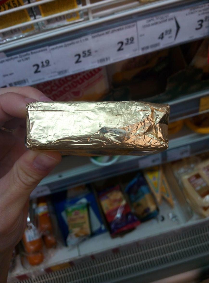 """""""Рай для Фреймут та Абрамова"""": у франківському супермаркеті продають прострочену продукцію з пліснявою (ФОТОРЕПОРТАЖ), фото-6"""
