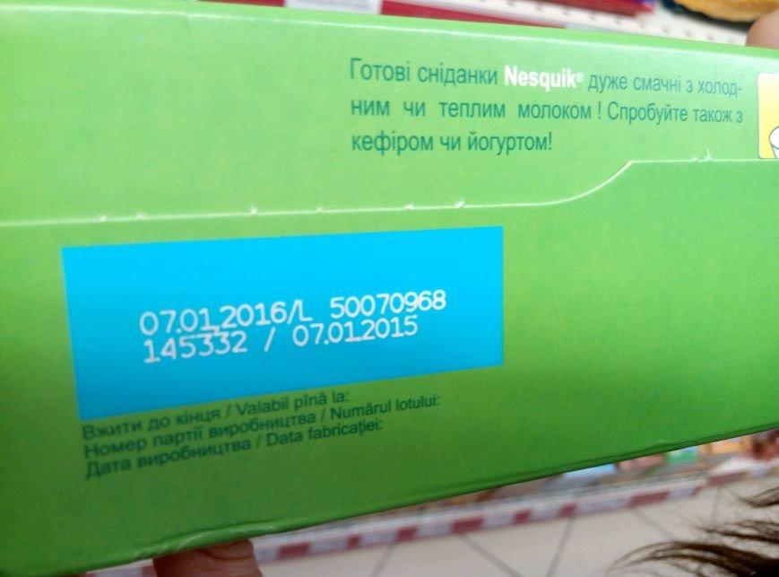 """""""Рай для Фреймут та Абрамова"""": у франківському супермаркеті продають прострочену продукцію з пліснявою (ФОТОРЕПОРТАЖ), фото-8"""