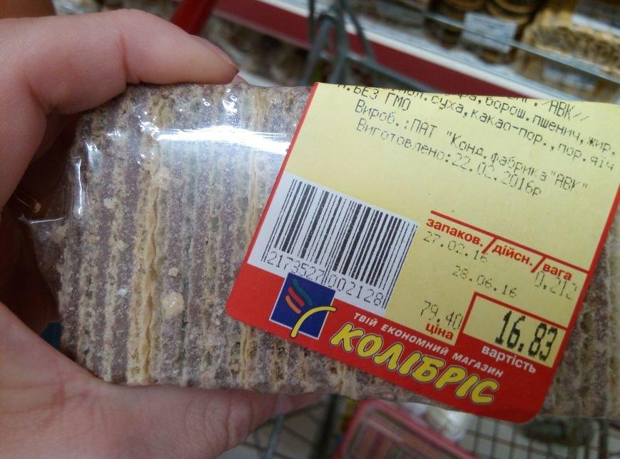 """""""Рай для Фреймут та Абрамова"""": у франківському супермаркеті продають прострочену продукцію з пліснявою (ФОТОРЕПОРТАЖ), фото-11"""