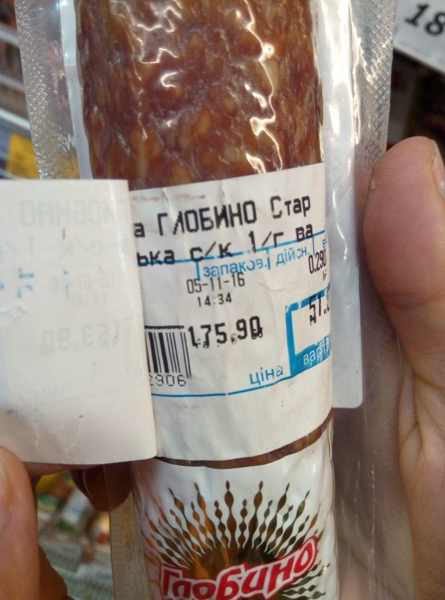 """""""Рай для Фреймут та Абрамова"""": у франківському супермаркеті продають прострочену продукцію з пліснявою (ФОТОРЕПОРТАЖ), фото-1"""